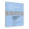 大学专门用途英语系列教材:信息通讯技术英语教程(附MP3光盘1张) 北京大学信息技术系列教材·网络程序设计:asp案例教程(附光盘)