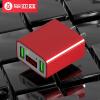 BIAZE Dual Port USB-зарядное устройство для планшета для зарядки планшета Цифровая поддержка дисплея Apple / Samsung / Millet / Huawei / OPPO / VIVO M16 Red