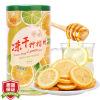 GUANYUAN чай травяной чай лиофилизированный лимонный ломтик мед лимон сушеный 160г / может фруктовый чай чай свежий цветочный чай чай