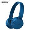 Sony (SONY) WH-CH500 Беспроводная Bluetooth-гарнитура Функция вызова Blue гарнитура беспроводная sony sbh70ru b bt3 0
