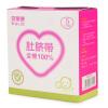 Balic ленты для защиты детского пупка 5 шт. babybbz ленты для предотвращения столкновения 4 метра розовый bbz 07s