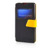 MOONCASE View Window Leather Side Flip Pouch Ultra Slim Shell Back ЧЕХОЛДЛЯ Sony Xperia Z1 Compact (Z1 Mini ) Black чехол вертикальный откидной для sony xperia z1 compact mini красный armorjacket