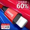 Baseus Type-C to Lightning Cable PD Flash Источник зарядки для Apple iPhone X / 8/7/6 / 6s Plus / iPad / Macbook 1m Red baseus lightning compatible cable for iphone 6s plus 5s ipad