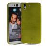 MOONCASE Мягкие гибкие силиконовый гель ТПУ Оболочка задняя крышка чехол для HTC Desire Eye зеленый htc desire 650