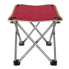 Connaught текст (ROCVAN) ZY009 Connaught четыре пакета пуфик открытый бытовой портативный складной стул рыбалка стул стул стулья кемпинга барбекю стул складной