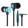 в уши наушники, наушники, слог e1270 проводной гарнитуры - алюминий громкости с чистый звук для iPhone, iPad, iPod, Samsung, Nokia, HTC, mp3 - плееры и т.д.