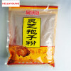 C-TS046 Ganoderma Lucidum Lingzhi 500g Wild reishi Spore Powder, фитотерапия, противораковая и антивозрастная Бесплатная доставка