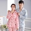 Арктическая кашемировая пижама домашнее обслуживание мужчины и женщины пары пижамы маленький медведь хлопок может носить с длинными рукавами кардиган домашний костюм одежды B541102011-2 мужской синий L