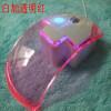 Профессиональная Проводная оптическая мышь Gaming USB Проводная компьютерная мышь Мыши Красочный прозрачный Стрелка Светящийся USB Управление Симпатичные мышь мышь