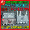 10PCS free shipping NCP1337P NCP1337 DIP-7 LCD TV chip power management chip 100% new original quality assurance free shipping 2sp0115t2a0 12 igbt driver module the new element quality assurance can directly buy or contact the seller