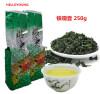 Бесплатная доставка, 250 г китайский чай Anxi Tieguanyin, свежий китайский зеленый чай Tikuanyin, натуральный органический чай Oolong для здоровья бронислав виногродский лекция китайский чай наслаждение и бессмертие