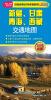 中短途自驾出行专用地图系列:新疆、甘肃、青海、西藏交通地图(2016年新版)