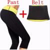 2шт Женщины Корсет Неопрен Похудение Пояс пояс + Спортивные брюки