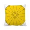 япония герб страны площадь бросить подушку включить подушки покрытия дома диван декор подарок шатура диван лондон рогожка бежевая 2 подушки в подарок