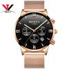 Кварцевые наручные часы NIBOSI Модные бренды Роскошные часы Мужские водонепроницаемые мужские часы Роскошные сетчатые ремни Причин часы kenneth cole kenneth cole ke008dmwtw72