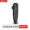 Беспроводная гарнитура для наушников Masentek N2 4.2 Гарнитура Bluetooth с длинным резервом Универсальная водонепроницаемая музыка для автомобилей Apple oppo Huawei vivo гарнитура ienjoy in066