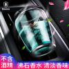 Baseus оригинальный камень ароматерапия автомобиль духи автомобиль запах ароматерапия розетка плоская модель приложения синий ароматерапия зимой