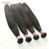 4pcs / lot, 100% волос бразильских волос высокого качества человеческих волос выдвижений