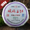 2012 год Raw Pu erh Phoenix Jade Cake China Wuliang Mountain Древние старые деревья Shen Puer 100g Sheng Cha Pu'er PC54 Aged puerh bes 100g yunnan raw puer tea pu erh pu erh tea puer tuo cha raw green tea food health care food puerh china products