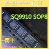 50PCS/LOT SQ9910 SOP8 LED Driver IC 50pcs lot driver ic 20n06hl t20n06v 20n06hd 20n06g