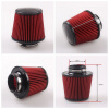 Universal 76mm 3 Neck Inverted Dual Cone Induction Intake High Flow Air Filter chrome air cleaner cone intake filter for honda shadow ace aero spirit 750 1100