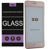 Ainy 3D full cover защитное стекло screen protector для iPhone 6/6S benks magic kr pro 0 15mm 3d curved tempered glass screen protector for iphone 6s plus 6 plus full cover white