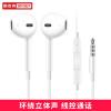 STIGER Наушники Apple iPhone Наушники для iphone Наушники-вкладыши Наушники-вкладыши для наушников для Apple 6s / plus / SE / 5s / ipad / air / mini / pro наушники
