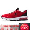 Jordan Дышащие кроссовки , кроссовки кроссовки