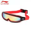 Li-ning (футеровка) детские плавательные очки для мужчин и женщин большой каркас для плавания очки для плавания LSJK318-1 черный очки маски и трубки для плавания intex маска авиатор для плавания 55911