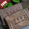 Старый Пуэр Pu'erh Чай Китайский 2008 год Юньнань Спелый чай Пуэра 7562 Кирпичный чай 250г Стареющий пуэрх лучший органический чай старый новый год с денисом мацуевым