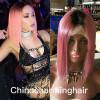 Темный корень Человеческий парик для волос Silky Прямой девственный бразильский Ombre 1b Розовый боб кружевной передний парик лапчатка белая корень для посадки