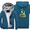 2018 New Unique CCCP Russian Hoodies Men USSR Soviet Union Men Hoodie Moscow Russia Men Tops Thicken Zipper Plus size cccp cook book true stories of soviet cuisine
