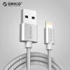 ORICO Apple Data Line Мобильный быстрый кабель для зарядного устройства Шнур питания 2m Silver iPhone8 / X / 5S / 6s / 7 / Plus / iPad Air Mini LTF-20 orico apple data line мобильный быстрый кабель для зарядного устройства шнур питания 2m silver iphone8 x 5s 6s 7 plus ipad air mini ltf 20