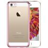 все цены на BIAZE Apple, 5S / SE / 5 телефона оболочка iPhone5S / SE / 5 защитный рукав покрытия TPU прозрачное все включена мягкая оболочка Выдерживает падение JK114- розовое золото онлайн