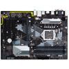 ASUS PRIME B360-PLUS Master Series Master (Intel B360 / LGA 1151) asus prime b360 plus