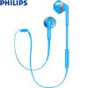 Philips (PHILIPS) SHB5250PK Наушники с наушниками Беспроводная Bluetooth-гарнитура для игр и музыки / Наушники для мобильных телефонов Цифровые аксессуары Розовый гарнитура philips she1455 white