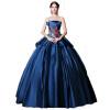 синее атласное вышивание без рукавов без бретелек бальное платье свадебное платье савеловский торговый комплекс бальное платье детское