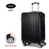 Студенческий чемодан для путешествий с кодовым замком чемодан samsonite чемодан 56 см pro dlx 4