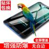 YOMO Huawei слава V10 закаленная пленка мобильный телефон пленка защитная пленка полноэкранная крышка взрывозащищенная стеклянная пленка полноэкранная крышка - пленка lkz fdnjvj bkz