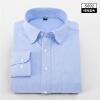Рубашки мужские рабочие Марка Рубашки с длинными рукавами полосатые / саржевые рубашки мужские белые мужские рубашки рубашки