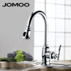 JOMOO Kitchen Faucet Pull Down Spray Раковина Faucet Single Hole Single Handle Выдвиньте кухонную раковину Смеситель Tap kitchen chrome plated brass faucet single handle pull out pull down sink mixer hot and cold tap modern design