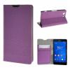 все цены на MOONCASE Sony Xperia Z3 Compact ( Z3 Mini ) ЧЕХОЛДЛЯ Flip Leather Wallet Card Holder Bracket Back Pouch Purple онлайн