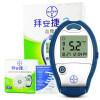 Измеритель глюкозы в крови Bayer Beaunei Home Set Free Code Automatic (включая 50 тест-полосок и иглу для сбора крови)
