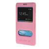 MOONCASE Samsung Galaxy A7 чехол для View Leather Flip Pouch Bracket Back Cover Pink mooncase samsung galaxy a7 чехол для view leather flip pouch bracket back cover pink