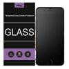 Ainy 0.33mm Защитное Стекло screen protector для iPhone 6 матовое матовое защитное стекло ainy для apple iphone 7 plus