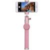 Mo Миши элитного Bluetooth Self-прута богиня версия роскоши света для Mac / Android телефона 90см Rose Gold