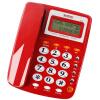 МСО МСО 8018 Caller ID телефона / без батареи / молнии / домашний офис стационарный (белый) цена и фото