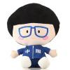 Дождь Лин Лу творческий подарок на день рождения плюшевые игрушки куклы детская кукла в синей одежде Китайский мальчик покемон pikaqiugong кукла куклы плюшевые игрушки детей куклы день рождения подарок девушке