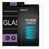 все цены на Ainy 0.33mm Защитное Стекло screen protector для Lenovo K920 Vibe Z2 Pro онлайн