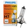 Philips (PHILIPS) маленький солнечный тип type кварцевая лампа H7-12972PR автомобильная лампочка одиночная поддержка лампа автомобильная philips 12972cvpgs2